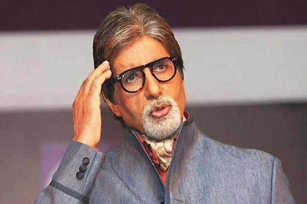 amitabh breaks silence on corona negative reports says this news is incorrect
