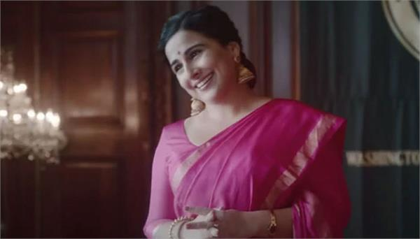vidya balan learned to playflute for shakuntala devi
