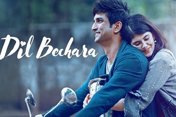 movie review of sushant singh rajput last film dil bechara