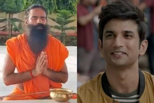 yog guru baba ramdev did pooja for sushant justice
