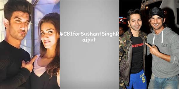 sushant case varun dhawan mouni roy kriti sanon support cbiforssr campaign