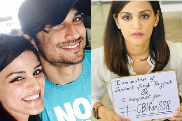 sushant singh rajput sister shweta on cbi probe