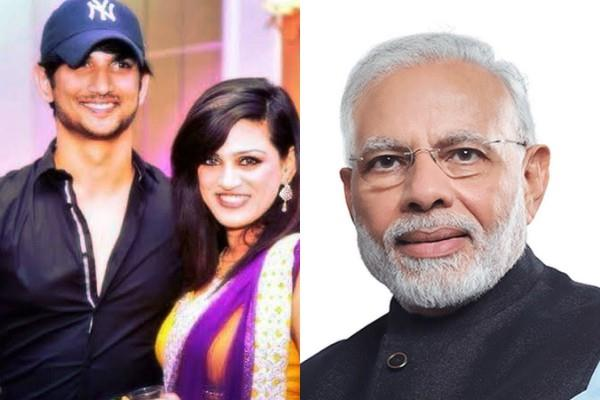 sushant sister shweta appealed to pm modi for justice