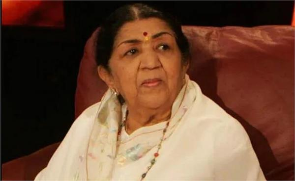 bmc seal building of lata mangeshkar after 5 corona cases found