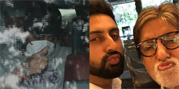 amitabh welcome note to son abhishek after testing covid19 negative