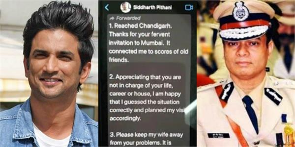 sushant friend siddharth pithani releases actor brother in law message