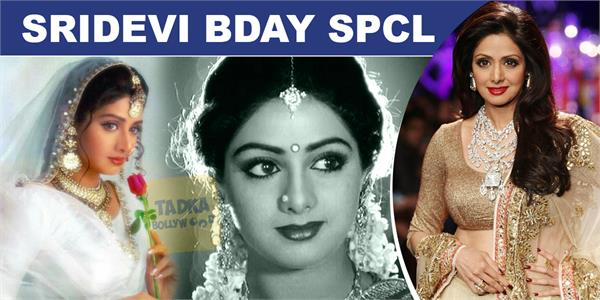 know interesting facts about sridevi on her birthday
