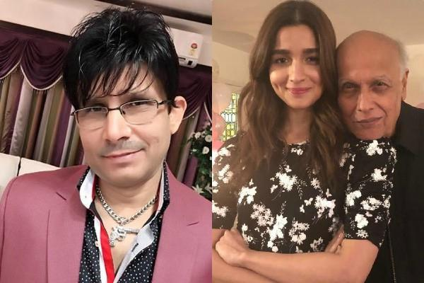 sadak 2 trailer got 1 cr dislikes krk takes dig on bhatt family