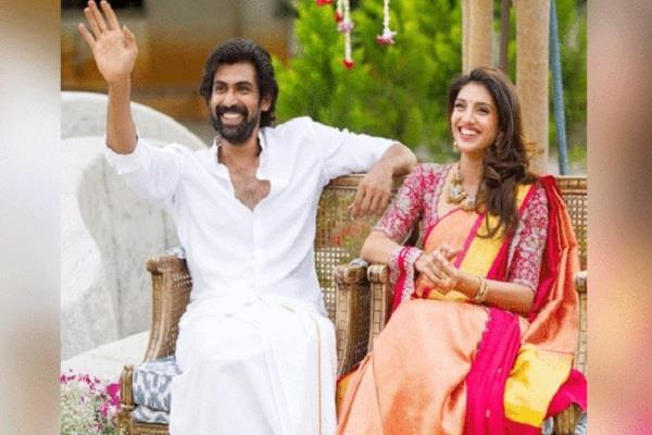 rana daggubati going to get married with girlfriend mihika after 3 days