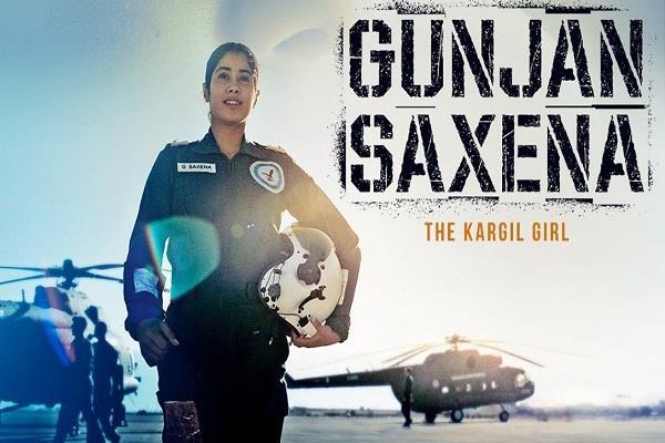 indian air force objected to janhvi s film gunjan saxena