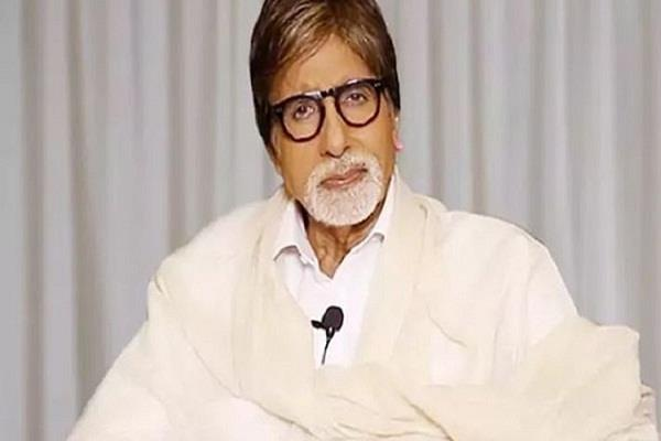 amitabh bachchan gives funny reply to fan who asked him to post in hindi