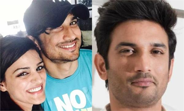sushant sister shweta happy with supreme court decision