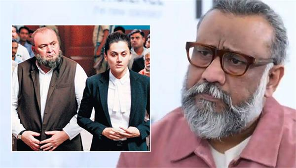 anubhav sinha reveals many unknown facts about actor rishi kapoor film mulk