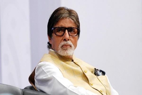 amitabh bachchan expressed concern for work stopped