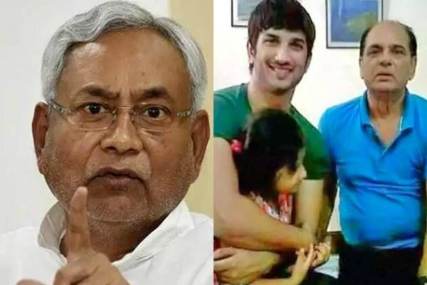 sushant father spoke to chief minister nitish and demand cbi investigation