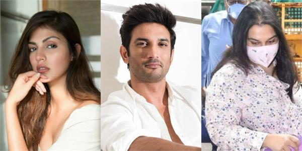 sushant promised to quit marijuana claims new chat between rhea and shruti