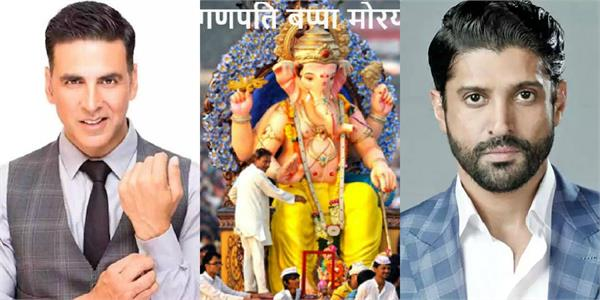 akshay kumar to farhan akhtar bollywood stars wishes on ganesh chaturthi