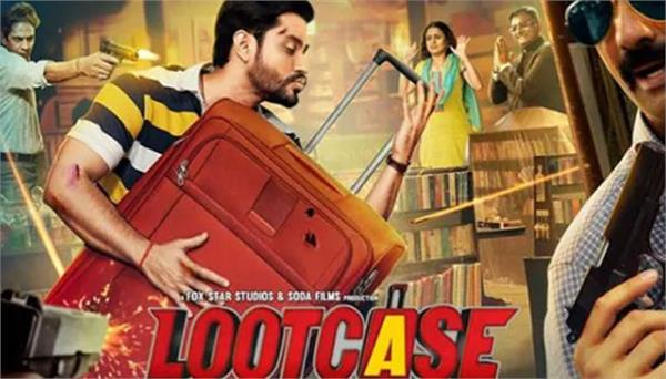 yuzvendra chahal watch movie lootcase