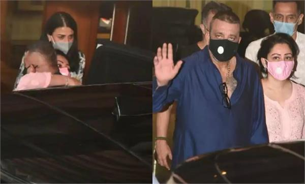sanjay dutt leaves for hospital wife maanayata get emotional
