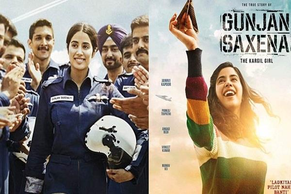 movie review of film gunjan saxena the kargil girl