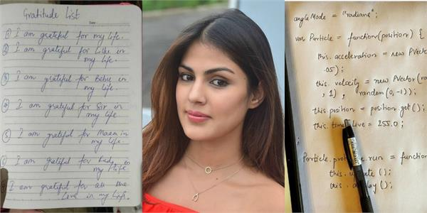 sushant handwritting is different in rhea chakraborty gratitude note