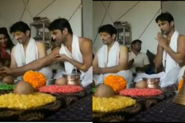 sushant worshiping video viral pandit reveals rhea was not involved