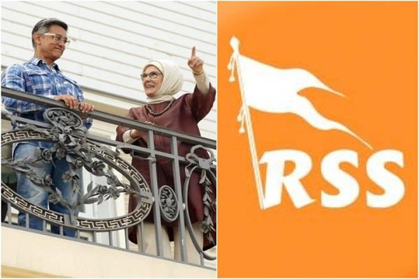 rss targeted aamir khan meeting with turkey first lady