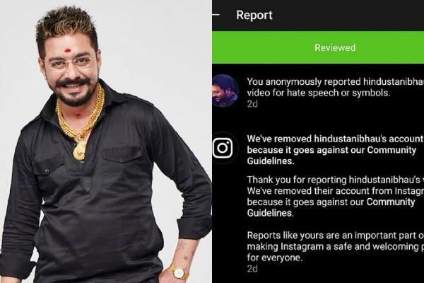 instagram suspends bigg boss13 contestant hindustani bhau account