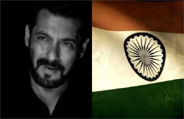 salman khan sung saare jahan se achcha song on independence day