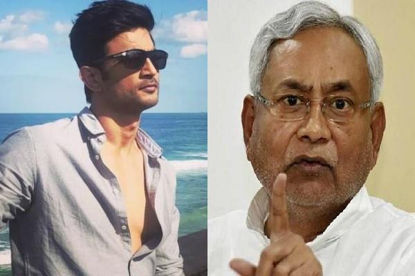 sushant case bihar cm nitish kumar says if father demands cbi possible