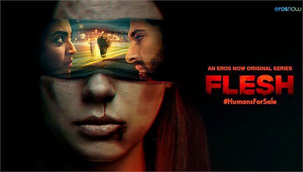 swara bhaskar starrer show flesh trailer released