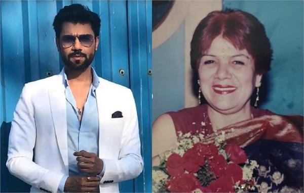 bigg boss fame gaurav chopra mother passes away
