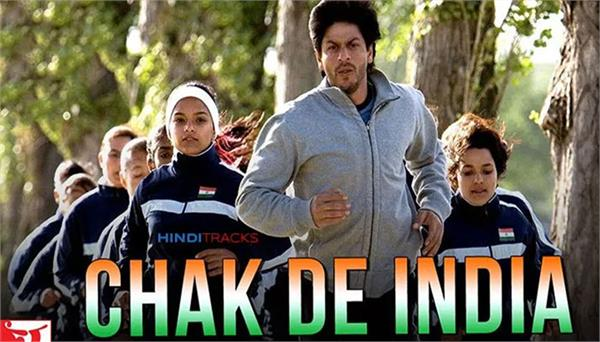 jaideep sahni said about chak de india became milestone
