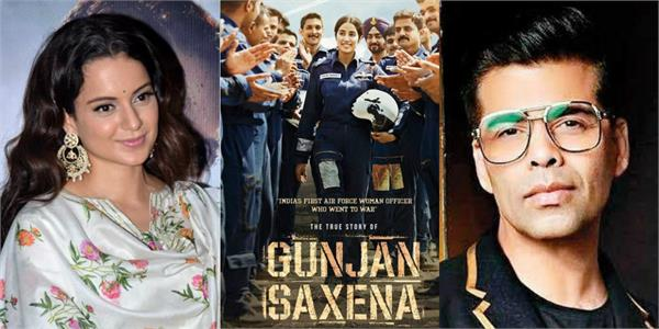 kangana ranaut bitter shayari for karan johar target the kargil girl film
