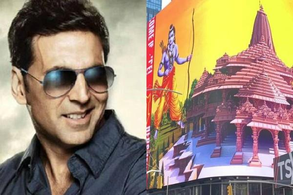 akshay kumar trolled for tweeting late on ram mandir
