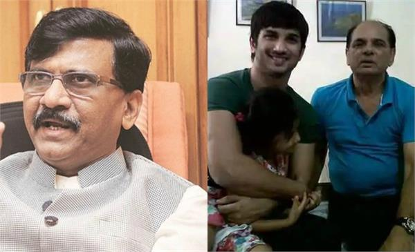 shivsena mp sanjay raut said sushant relationship with the family was not good
