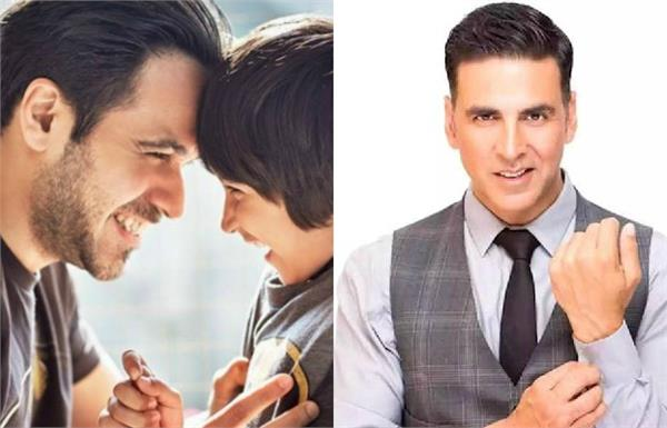 when akshay offer help to emraan hashmi after his son diagnosed with cancer