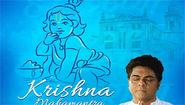 krishna janmashtami watch jackie bhagnani bring krishna mahamantra