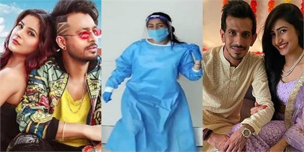 yuzvendra chahal fiancee dhanshree verma airport dance video viral