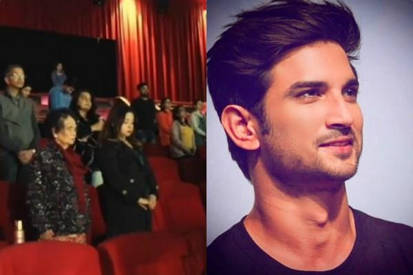 sushant film dil bechara released in new zealand theaters after a minute silence