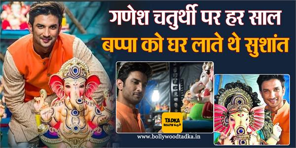 sushant singh rajput pictures with ganpati bappa viral on internet