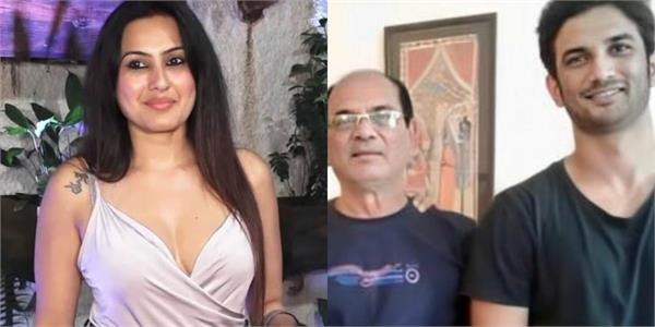 kamya punjabi slams people targeting sushant singh rajput father