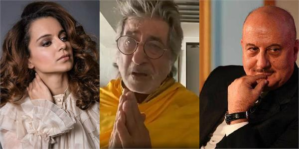 anupam kher shakti kapoor reaction on ram mandir bhumi pujan