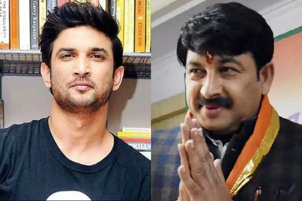manoj tiwari request to maharashtra cm for support in sushant case