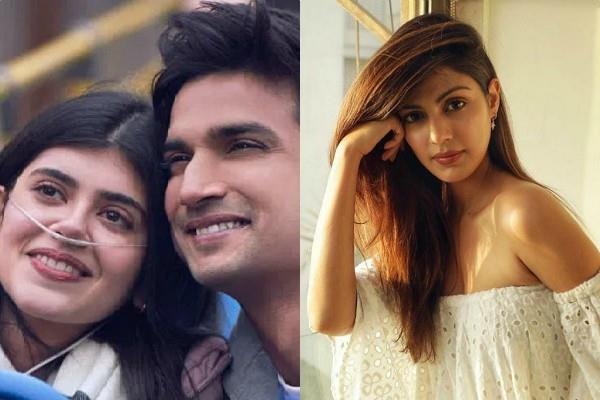sanjana sanghi reacts on rhea chakraborty allegations about sushant singh rajput