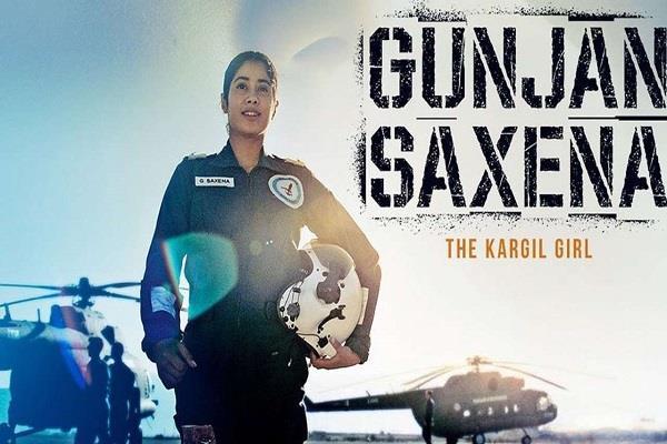 iaf pilot accused janhvi s gunjan saxena of spreading lies in film