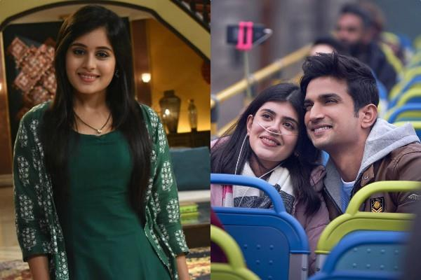 sushant dil bechara tv premiere actress rhea sharma appeals fans to watch film
