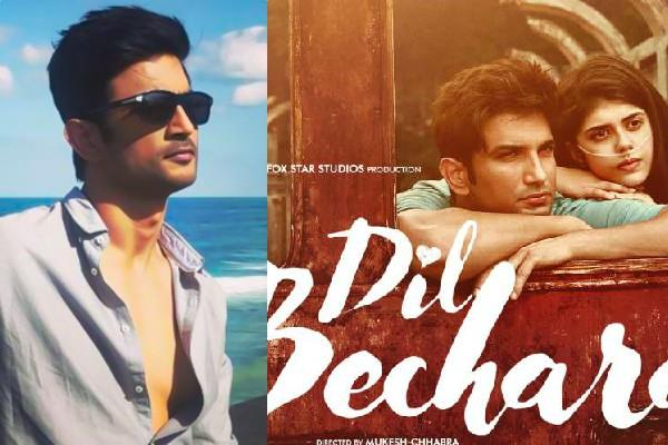 sushant singh took half fee for dil bechara