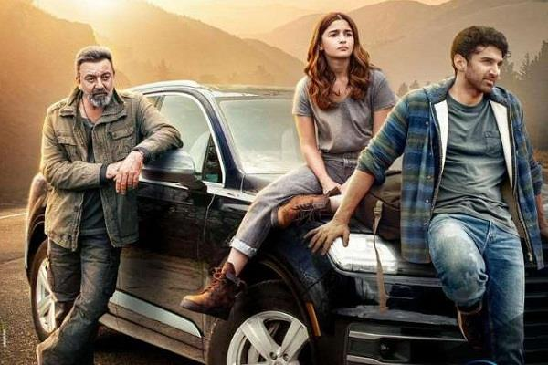 movie review of alia bhatt film sadak 2