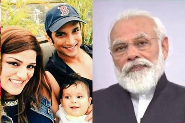 sushant s sister shweta singh appealed to pm modi to get justice for his brother